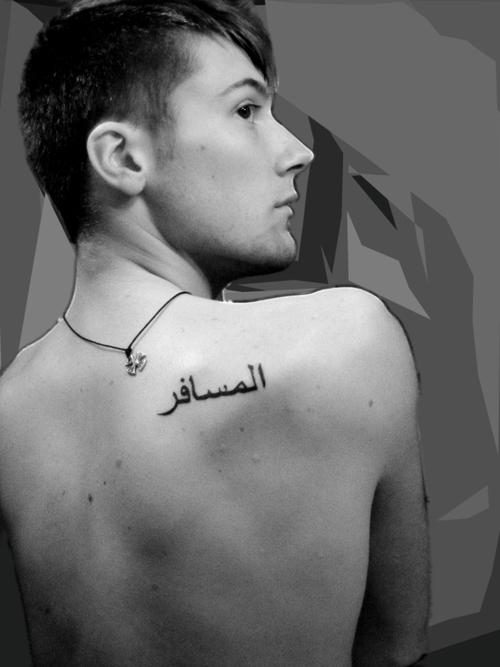 palabra árabe