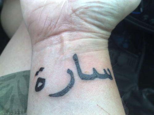 50 Tatuajes Arabes Hombre Mujer Significado 2019
