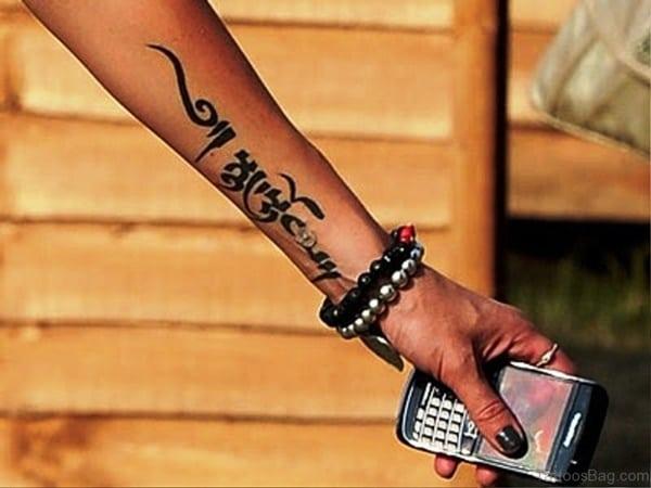 50 Tatuajes árabes Hombre Mujer Significado 2019